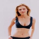 Kirsten Dunst Bra Size and Body Measurements